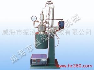 供应振泓GY-3反应釜价格 反应釜生产厂家 振泓威海高压釜价格产品图片