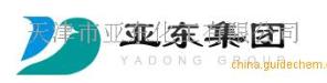 天津市亚东化工有限公司公司logo