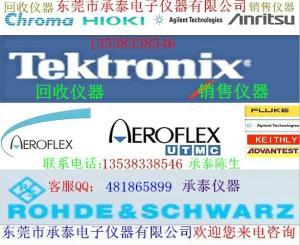 东莞市承泰电子仪器有限公司公司logo