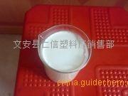 刨花板乳化石蠟乳液防水劑