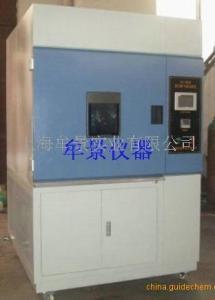 氙灯耐气候试验箱厂家产品图片