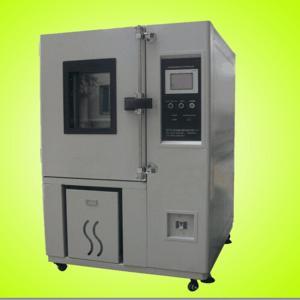 吉林拓德环境耐候试验箱 高低温循环测试箱现货直销产品图片