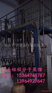东营供应二手分子蒸馏质量保障产品图片
