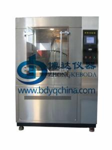 淋雨试验箱+淋雨试验箱北京厂家产品图片