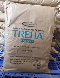 海藻糖生产厂家 产品图片