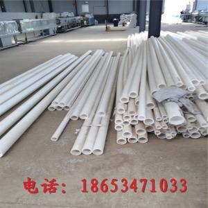 聚丙烯PP管材价格信息产品图片