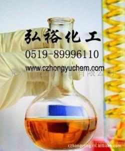 甲基三甲氧基硅烷