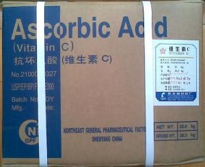 维生素C生产厂家 产品图片