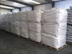 泰州苯甲酸钠的价格产品图片