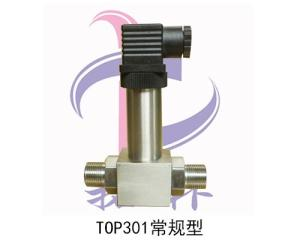 廣東順德拓樸TOP301差壓傳感器/變送器