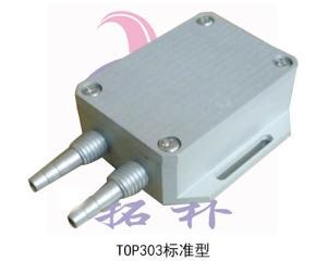 廣東順德拓樸TOP303微壓氣體壓差變送器|微壓壓差變送器|小量程差壓變送器|微量程差壓傳感器|紡織機械壓力傳感器廠家