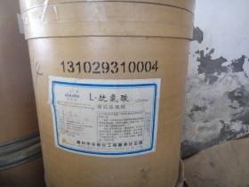 L-胱氨酸价格 产品图片