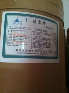 L-精氨酸价格 产品图片