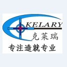 天津克莱瑞科技有限公司公司logo