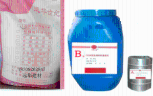 西安环氧灌浆料 设备二次环氧树脂灌浆料