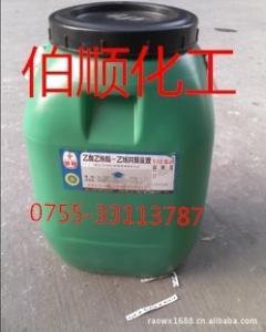 VAE乳液(乙酸乙烯脂-乙烯共聚乳液)