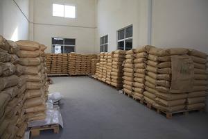 苹果酸生产厂家产品图片