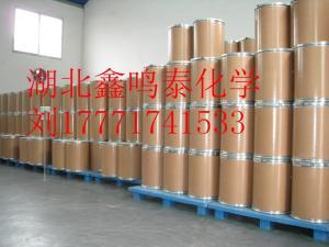 硫酸头孢匹罗