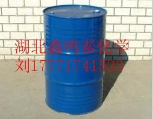 三氟三氯乙烷