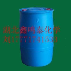 八(氨基苯基三氧硅烷)
