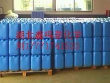 三氟代甲烷亚磺酸钠