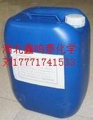 六氟环氧丙烷二聚体2062-98-8