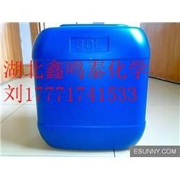 甲苯-4-磺酸氧杂环丁-3-基酯