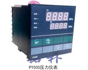 PY500智能數字壓力顯示/控制儀表