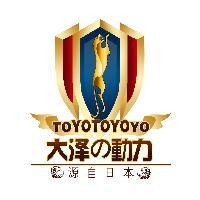 上海欧鲍实业有限公司公司logo