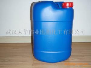 甲基丙烯酸异冰片酯
