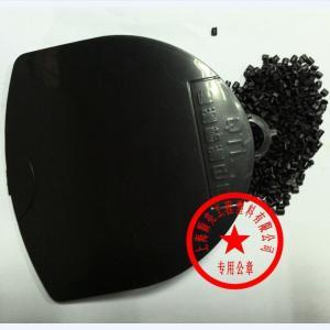 黑色阻燃PP/無析出/高光澤/無滴落無鹵環保阻燃聚丙烯/專業改性PP