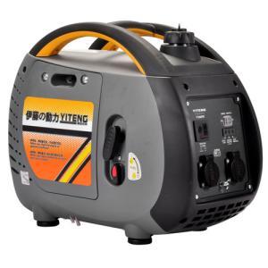 2000瓦低噪音家用型發電機