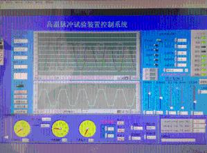 伺服閉環壓力測試臺