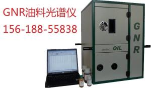 辽宁油料光谱仪产品图片