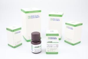异烟肼/4-吡啶甲酰肼/γ-吡啶甲酰肼/异烟酸肼/54-85-3