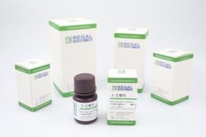 D-泛酸钙/右旋泛酸钙/维生素B5标准品/137-08-6