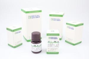 尿苷-5'-二磷酸钠盐(UDP)/5'-二磷酸尿苷钠盐/21931-53-3