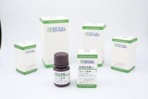 核糖核酸(酵母)RNA/核酸/核糖核酸/核糖核酸(红酵母)/63231-63-0