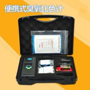 便携式臭氧比色计  臭氧检测仪0-2.5ppm产品图片