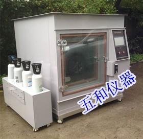 国产四种腐蚀气体混合试验箱产品图片