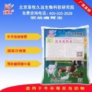 瘤胃素催肥专用