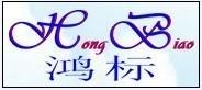 深圳市鸿标电子科技有限公司公司logo
