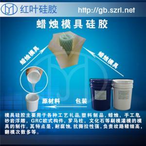 食品级的液体硅橡胶怎么卖 产品图片