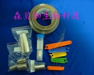 透析袋(截留分子量8KD,压平宽度10mm,直径6.4mm)
