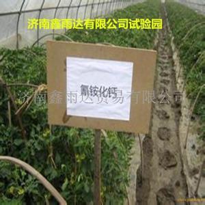 土壤杀菌剂  威百亩42%   保丰收