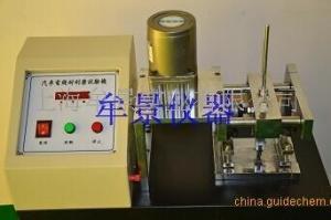 汽车电线耐刮磨试验机产品图片