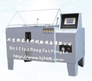 北京盐雾腐蚀试验箱厂家现货产品图片