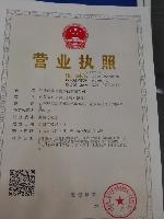 河北润步生物科技有限公司