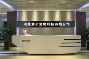 河北润步生物科技亚虎777国际娱乐平台公司logo