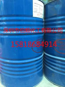 德国汉姆TP-10 XT-10 OP-10乳化剂 产品图片